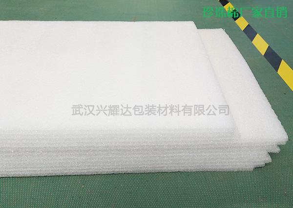 湖北epe珍珠棉板