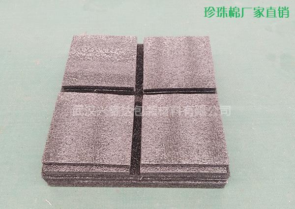 武汉珍珠棉包装材料