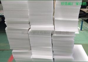 武汉EPE珍珠棉异型材